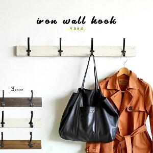 壁掛けフック アンティーク調 アイアンフック 壁掛け ウォールフック アイアン ハンガーフック…