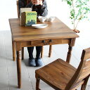 ダイニングテーブル 無垢 アンティーク 正方形 収納 ダイニング 木製...