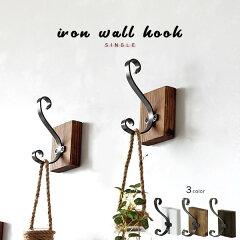 壁掛けフック アンティーク調 アイアンフック 壁掛け ウォールフック ハンガーフック 木製 アイ...
