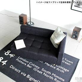 ロング長椅子ベンチ1人掛けソファーフロアーソファソファベンチソファチェア北欧コンパクトローソファソファ日本製ローソファー一人掛け1人掛けソファコーナーソファーロータイプインテリアarneBaggyDX-L3×5ファブリック送料無料