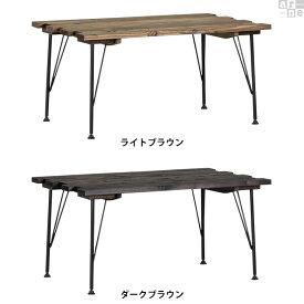 ローテーブル北欧テーブルインダストリアル幅90西海岸インテリア家具レトロセンターテーブル高さ40一人暮らしヴィンテージアンティーク木製アイアン脚おしゃれSKPプロ900×600LT