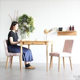 ダイニングチェア木製ダイニングJチェア食卓椅子チェアーピオニー一人掛け1Pナチュラル脚張り込みタイプ1脚ダイニングチェアーおしゃれ北欧カントリーシンプルナチュラルイスカフェレストランインテリアおすすめ送料無料