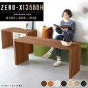 ダイニングテーブル デスク ソファテーブル 白 コの字型 テーブル 高...