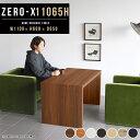 サイドテーブル ナイトテーブル 木製 テーブル 机 デスク 高さ60c...