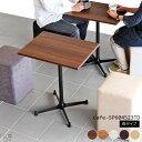 カフェテーブル 机 一本脚 ダイニングテーブル カフェ風 インテリア ...