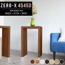 サイドテーブル 正方形 ソファテーブル テーブル ラック ディスプレイ...