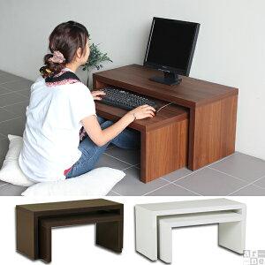 パソコンデスク ロータイプ ブラウン ホワイト ダークブラウン 90cm幅 PCデスク パソコンテーブ...