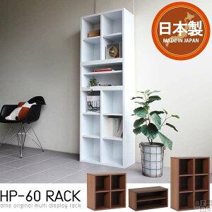 送料無料 小型ラック 3個セット 収納 本棚 マルチラック セット 書棚 テレビ台 幅約 60cm ブラ...