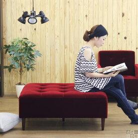 ベンチソファー背もたれなしソファーベンチモケットソファ4人掛け3人掛けコーナーソファーソファーベンチソファベロアソファベンチロビーベンチモケットグリーンコーナーソファ正方形待合室椅子日本製リビングソファー北欧モダン休憩室BaggyCube4×4