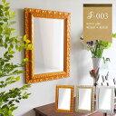 ウォールミラー 鏡 ミラー 洗面台 壁掛け ゴールド ホワイト 白 お...