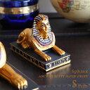 古代エジプト 芸術 Amazon 楽天 ヤフー等の通販価格比較 最安値 Com