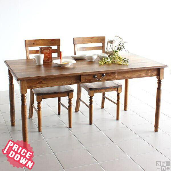 ダイニングテーブル 4人掛け 4人 150 引き出し付きテーブル 無垢 木製 高さ72 幅150cm ダイニング テーブル 6人 収納 リビングテーブル 引き出し アンティーク カフェ風 4人用 6人用 レトロ 可愛い 北欧 家具 作業台 パソコンデスク 食卓テーブル おしゃれ 新生活