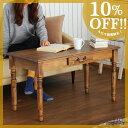 センターテーブル 木製 アンティーク 調 テーブル 100cm 引き出し カフェテーブル カフェ リビ...
