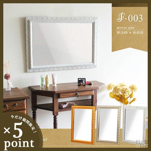 アンティーク ミラー ウォールミラー 鏡 壁 洗面鏡 壁掛け ロココ調 壁掛けミラー 玄関ミラー ミラ...
