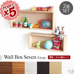 壁掛け 飾り棚 棚 シェルフ ラック ウォールラック ウォールシェルフ 薄型 壁 壁掛け シェ…