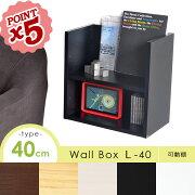 ウォール ブラック ディスプレイ ボックス ウォールシェルフ ホワイト シェルフ リビング アンティーク