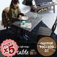 ダイニングテーブルアイアンインダストリアル低め脚アンティーク調カフェ風レトロ店舗用テーブル約高さ70cmSKPノーマル木製テーブルおしゃれDT900×600