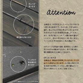 ローテーブルセンターテーブルインダストリアルレトロヴィンテージテーブル木製アイアンおしゃれSKPプロ900×600LT