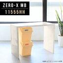 パソコンテーブル パソコンデスク pcデスク おしゃれ 書斎 机 高級 北欧 pcテーブル 鏡面 大理石 テーブル カウンター カフェ コの字テーブル 書斎机 ハイタイプ デスク ハイテーブル キッチン バー リビング オーダー 幅115cm 奥行55cm 高さ90cm ZERO-X 11555HH MB