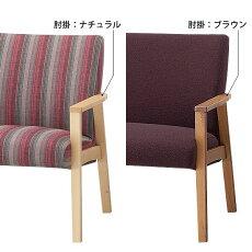 一人がけソファ一人がけソファ一人掛けコンパクトソファチェア北欧椅子ベンチチェアコンパクトソファー1人掛けプラッツ2ソファplatzsofa1PF-5ジェリコ肘掛けNA/BRSWITCHリビングおしゃれ家具送料無料布張りミッドセンチュリー応接ソファ