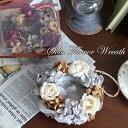 ローズの香りがほのかに漂うリースリース ソラフラワー クリスマス Sola Flower Wreath ソラフ...