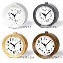 目覚まし時計 おしゃれ 卓上時計 置き時計 アナログ 置時計 インテリア 北欧 時計 置き デザインクロック アナログ デザイン時計 デザイナーズ 渡辺 力 リキアラームクロック RIKI ALARM CLOCK WR09-14・WR09-15 ホワイト グレー ナチュラル ブラウン Lemnos レムノス