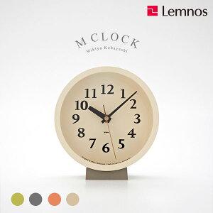 掛け時計 兼用 掛け 置き 両用 電波時計 置き時計 置時計 北欧 インテリア 卓上時計 壁掛け時計 壁時計 掛時計 アナログ 時計 壁掛け 掛け時計 コンパクト デザイナーズ時計 おしゃれ 時計 壁