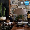 テーブルランプ おしゃれ 北欧 モダン リビング 調光 照明 アシンメトリー 間接照明 デスクランプ ナチュラル ベッドサイド 寝室 居間 高級感 大理石 シンプル