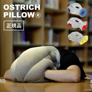 デスク 枕 うつぶせ オーストリッチピロー クッション マイクロビーズ お昼寝 ピロー うつぶ…