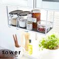 キッチン収納戸棚下調味料ラックtowerホワイト/ブラック