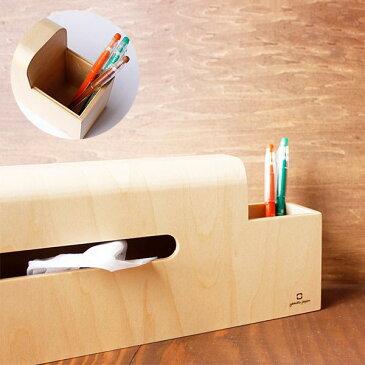 ティッシュケース ティッシュカバー 北欧 ティッシュボックス 木製 収納 おしゃれ 小物収納 日本製 小物入れ 小物収納付き ティッシュボックスケース ティッシュボックスカバー ティッシュ ケース カバー 卓上 机上 リビング ヤマト工芸 Yamato Japan YK15-105 BOOTS