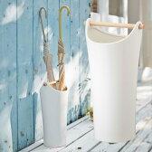 傘立て 陶器 北欧 傘たて ホワイト 白 おしゃれ アンブレラスタンド シンプル オシャレ