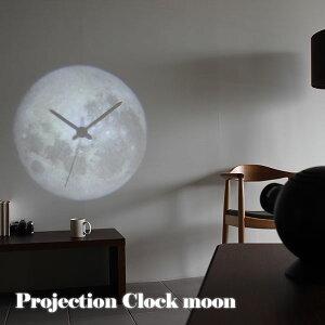 プロジェクター 時計 クロック 月 投影 プロジェクションクロック LEDライト プロジェクタークロック 置時計 インテリア 置き時計 投影時計 投影式時計 プロジェクション式 ホワイト 白 ブラ