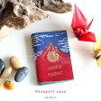 パスポートケースカバー旅行航空券チケットビニールakafuji赤富士葛飾北斎