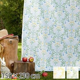 ドレープカーテン北欧幅150カーテンSendyouflowers(センドユーフラワーズ)~あなたに花を~150×230cm2枚入り