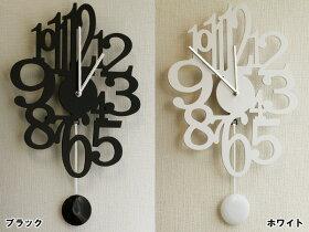 壁掛け時計振り子時計ウォールクロックペンデュラムBIGAビガブラック・ホワイト*