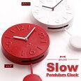 掛け時計振り子シンプルデザインBCW015ゆっくり振り子クロック