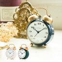目覚まし時計 おしゃれ 置時計 置き時計 アナログ 北欧 アラームクロック かわいい 子供部屋 女の子 ガーリー CH-023PB Chambre TWIN BELL ALARM