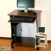 パソコンデスク 省スペース 60cm幅 ハイタイプ テーブル デスク 机 パソコン シンプル 勉強机 学習机 コンパクト ノートパソコン パソコンラック キャスター pcデスク ミニデスク 幅60cm 作業 デスクトップ PC キーボード スライド棚 ラック キャスター付き おしゃれ 北欧