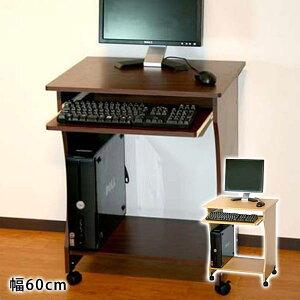 パソコンデスク 省スペース 60cm幅 ハイタイプ テーブル デスク 机 パソコン シンプル 勉強机 大学生 学習机 コンパクト ノートパソコン パソコンラック キャスター pcデスク ミニデスク 幅60cm