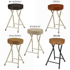 折り畳み椅子Malino-neoスツールCP-212PUブラウン系5色同色4脚セット