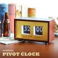 置き時計パタパタ時計クロック木製ウォールナット真鍮おしゃれレトロRP-002PIVOTCLOCK