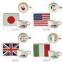 スープカップ 北欧 国旗 デザイン マグカップ アメリカ イギリス イ...