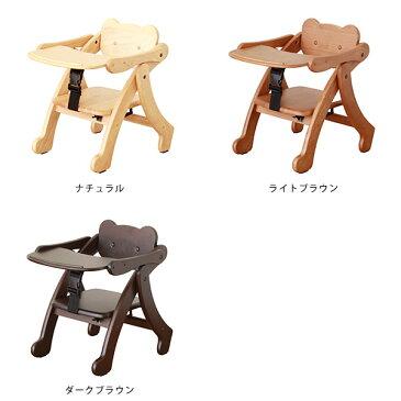 ベビーチェア ローチェア 折りたたみ 木製 椅子 キッズチェア チェア ベビー用 子供用 ベビー 子供 ベビー用品 出産祝い おしゃれ いす かわいい 持ち運び