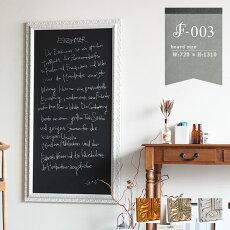 黒板アンティーク看板ブラックボード店舗用カフェメニューボード送料無料北欧モダン大型大きい壁掛けメッセージボードおしゃれ伝言板メニューボード美術館レストランバーアートウェルカムボードインテリアゴージャス展示ディスプレイF-003BB6012
