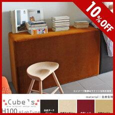 スツールキューブ四角スクエア椅子イスベンチソファソファーチェアシンプル腰掛け背もたれなし送料無料Cube'sH100合皮