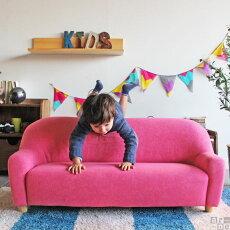ソファ3人掛けソファーキッズソファキッズソファーコンパクト3P三人掛け日本製ミニソファミニソファーキッズチェアキッズチェアローコンパクトソファー子供用椅子北欧おしゃれ子供イスかわいい小さい小子供部屋座椅子ミニソフィアPetit送料無料
