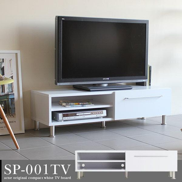 テレビ台 白 テレビボード 120cm ローボード ホワイト リビングボード 木製 脚付き 引き出し 北欧 おしゃれ リビングラック サイドボード 一人暮らし 日本製 完成品 tvボード 32型 40インチ 42インチ 薄型 コンパクト スリム 小型 小さい 幅120 約奥行40 高さ35 SP-001TV