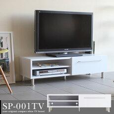 テレビボードテレビ台ローボードホワイト白激安完成品送料無料120tvボード日本製北欧SALEおしゃれシンプル薄型コンパクトスリム小型白家具サイドボード幅12040型リビングボードリビング収納木製モダンテレビラックテレビAVボードSP-001TV