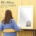 鏡ミラー壁掛けウォールミラー木製ホワイト白おしゃれarne送料無料STYLEミラーWM4570WH